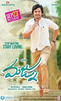 Image Result For Comedy Movies Telugu