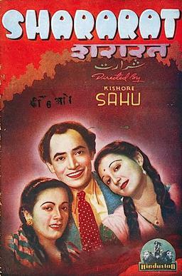 Shararat (1944 film) - Wikipedia  Shararat (1944 ...