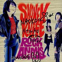 Rock Animals