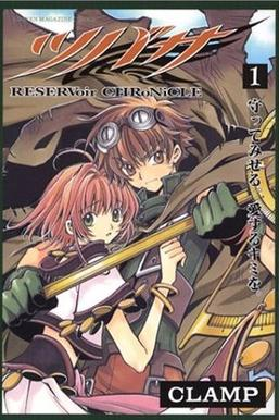 Picture of a TV show: Reservoir Chronicle: Tsubasa