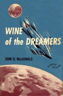 Wine of the Dreamers-Cover.jpg