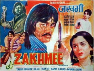 Abhi Abhi Thi Dushmani - Zakhmee (MP3 Format)
