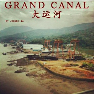 <i>A Grand Canal</i> 2013 Canadian short film