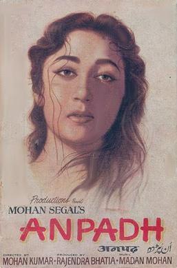 Anpadh (1962) SL YT - Dharmendra, Mala Sinha, Shashi Kala and Balraj Sahni