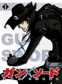 <i>Gun Sword</i> Japanese animated television series