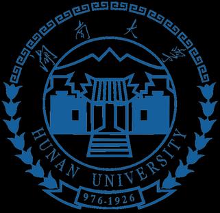 Image result for hunan university logo