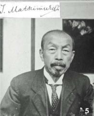 Jinzō Matsumura Japanese botanist