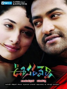 Image Result For Grossing Movie Of
