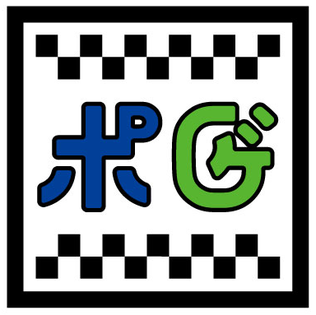 https://upload.wikimedia.org/wikipedia/en/1/17/Suzuka_Point_Getters_emblem.png