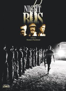 <i>The Night Bus</i> 2007 film by Kiumars Pourahmad