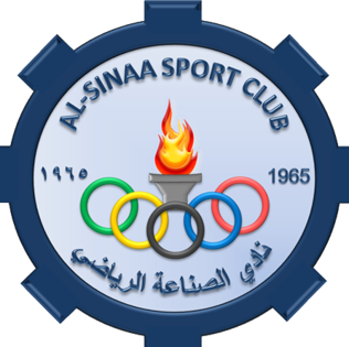 https://upload.wikimedia.org/wikipedia/en/1/18/Al-Sinaa_Sport_Club_Logo.png