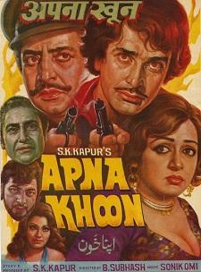 <i>Apna Khoon</i> 1978 film