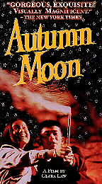 Autumn Moon film.jpg