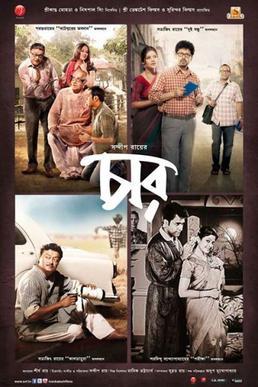 proloy bengali movie free download torrent