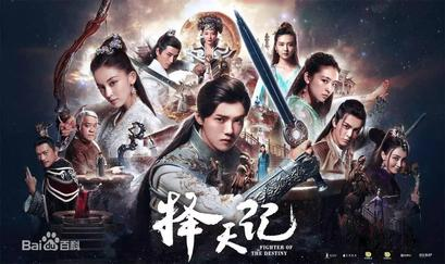Image result for fighter of destiny wikipedia