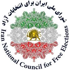 National Council of Iran