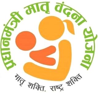 Pradhan Mantri Matri Vandana Yojana - Wikipedia