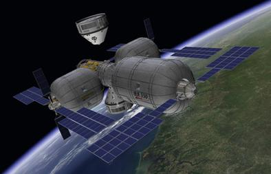File:Bigelow Commercial Space Station.jpg