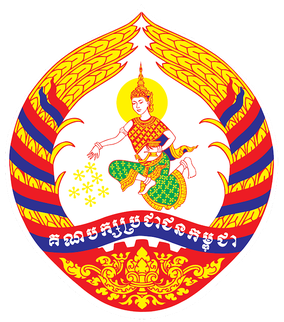 Cambodian People's Party - Wikipedia