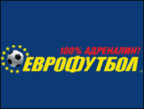 evrofudbol
