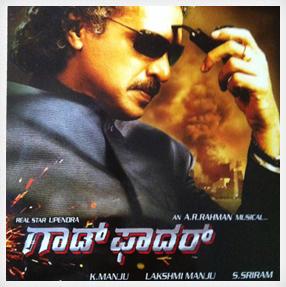 <i>Godfather</i> (soundtrack) 2012 soundtrack album by A. R. Rahman