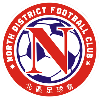 North District FC football club in Hong Kong
