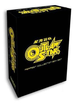 Image result for Outlaw star dvd