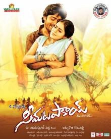 <i>Seema Tapakai</i> 2011 film by G.Nageswara Reddy