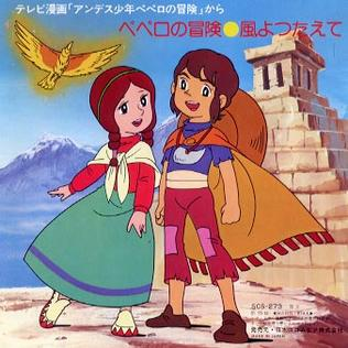 http://upload.wikimedia.org/wikipedia/en/1/19/The_Adventures_of_Pepero_EP_Kaze_yo_Tsutaete_cover.jpg