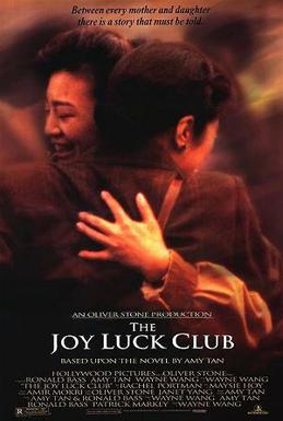 joy luck club and chinese discourse View joy luck restaurant & take out menu, order chinese food pick up online from joy luck restaurant & take out, best chinese in kingston, wa.