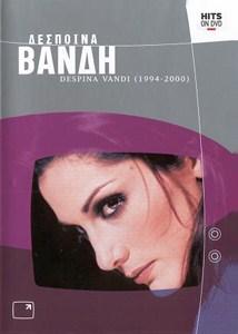 <i>Hits on DVD: Despina Vandi (1994–2000)</i> compilation album by Despina Vandi