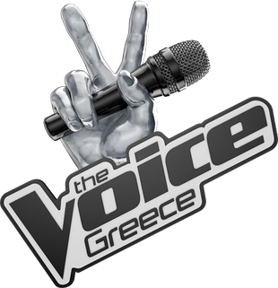 File:Voice greece.png - Wikipedia
