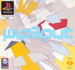 Wipeout3.png