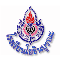 Yothinburana School emblem.png
