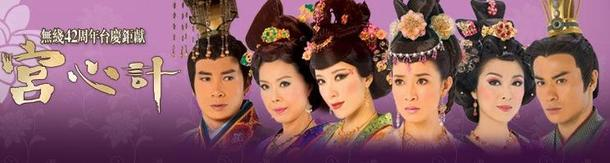 File:Beyond the Realm of Conscience (TVB).jpg
