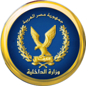 Ministry of Interior (Egypt) part of the Cabinet of Egypt