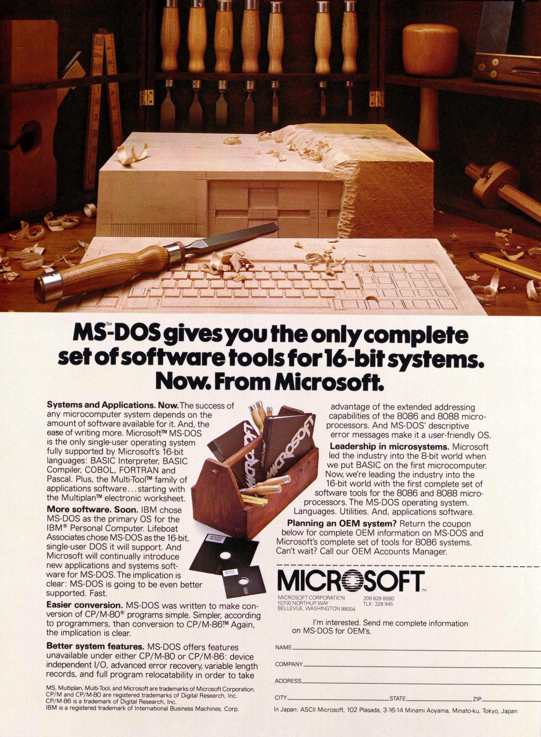 The original MS-DOS advertisement in 1981.