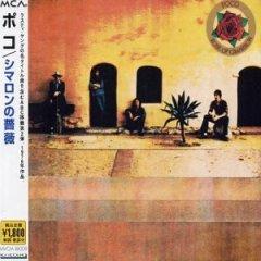 <i>Rose of Cimarron</i> (album) 1976 studio album by Poco