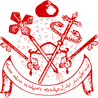 Syriac Orthodox Patriarch of Antioch and All the East