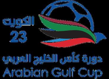 23rd Arabian Gulf Cup - Wikipedia