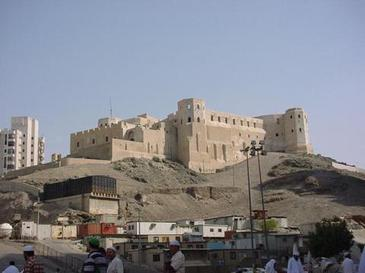 https://upload.wikimedia.org/wikipedia/en/1/1b/Ajyad_Fortress.jpg