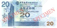 A Bank of China HK$20 note