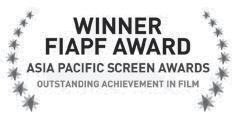 FIAPF Award