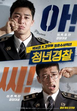 Midnight Runners - Wikipedia