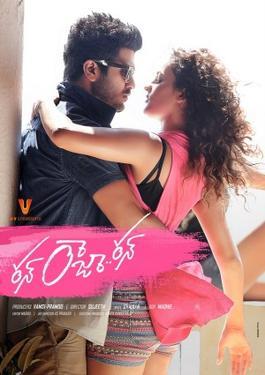 Run Raja Run (2014) [Telugu] SL DM -  Sharwanand, Seerat Kapoor, Adivi Sesh, Kota Srinivasa Rao, Jayaprakash and Sampath Raj