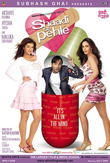Hit movie Shaadi Se Pehle by Sameer on songs download at Pagalworld