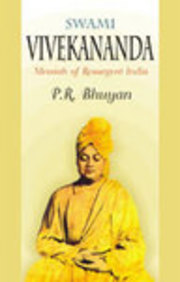 [PDF] Swami and Friends Book by R.K. Narayan Free Download (190 pages)