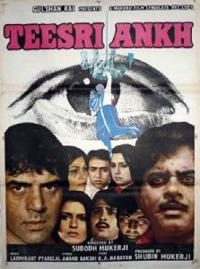 <i>Teesri Aankh</i> (1982 film) 1982 Indian film