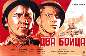 <i>Two Soldiers</i> (1943 film)