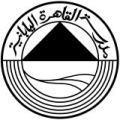 Cairo Japanese School Japanese international school in Egypt